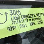 30thランドクルーザーミーティングin広島